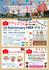 FARM-CIRCUSの1周年記念イベント「1st-Anniversary-FARMマルシェ」.jpg