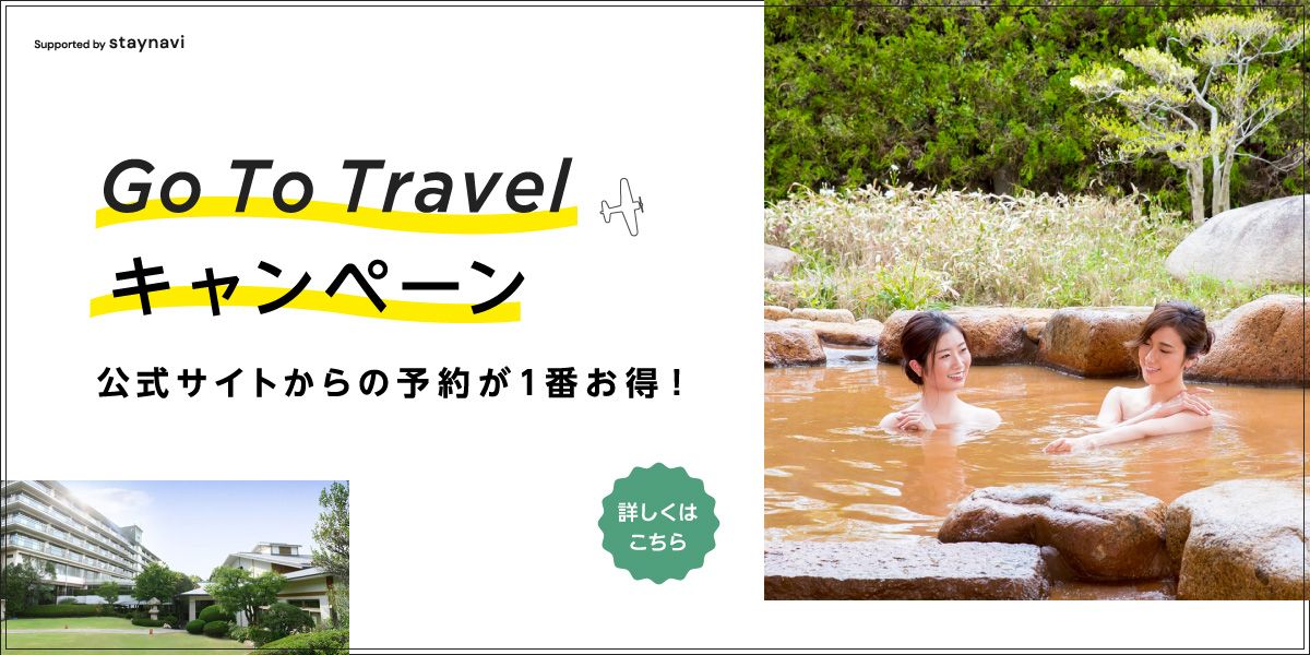 goto-banner.jpg