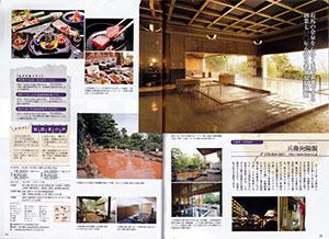 宿泊客のクチコミで選ぶ納得の湯宿2015-記事.jpg