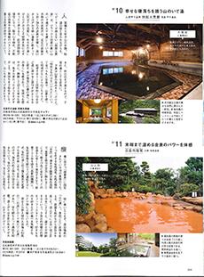 CREA 2020 2-3月記事?-2.jpg