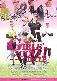 GirlsGolfCircle1.jpg