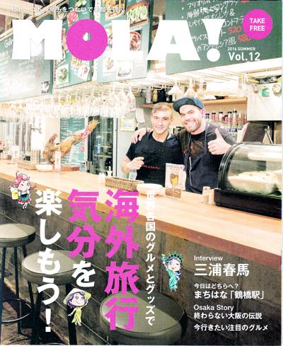 MOLA!2016voi.12-表紙B.jpg