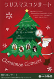 xmas_concert.jpg