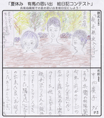 0026_中北廣子様.jpg