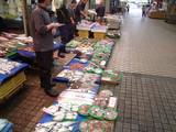 魚の棚 店 (2)