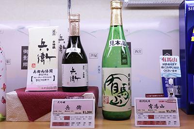 ★売店酒2(ブログ用).jpg