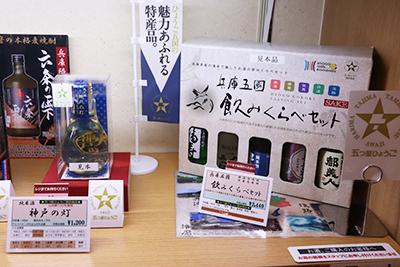 ★売店酒3(ブログ用).jpg
