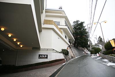 ブログー旅館前道路.jpg
