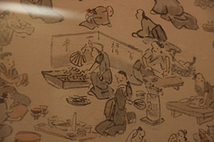 兵衛向陽閣-一の湯の絵1.jpg