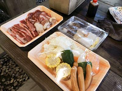 兵衛向陽閣-六甲山カンツリーハウス バーベキュー食材.jpg