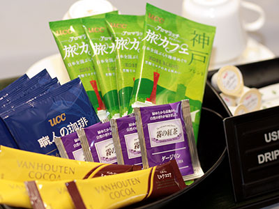 兵衛向陽閣-客室コーヒーセット.jpg