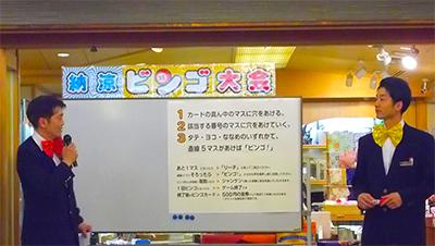 納涼ビンゴ大会_司会.jpg