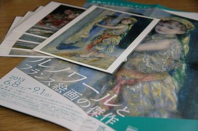 兵庫県立美術館展覧会jpg