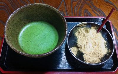 抹茶.JPG