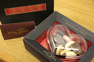 モンロワールさんのバレンタインチョコ.jpg