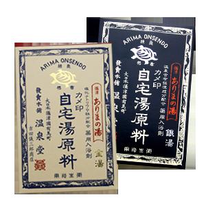 兵衛向陽閣-カメ印 自宅湯原料.png