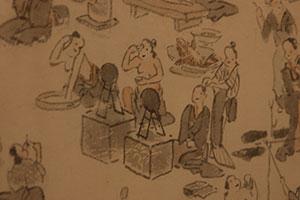 兵衛向陽閣-一の湯の絵3.jpg