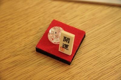 干支ガラス飾り 開運ミニ蛇.jpg