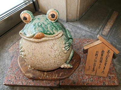 玄関カエル.jpg