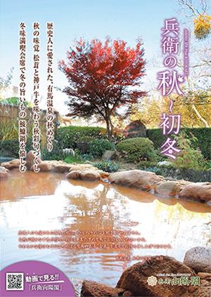 2014秋表紙.jpg
