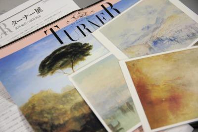 20140114-神戸市立博物館 ターナー展.jpg