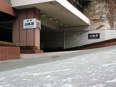 20141218雪の様子.jpg