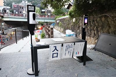 2020有馬涼風ビアガーデン1(ブログ用).jpg