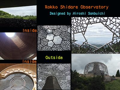 Rokko Shidare Observatory.jpg