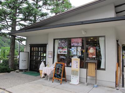 cafe_hyoe.jpg