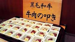 tanakakanako3.jpg