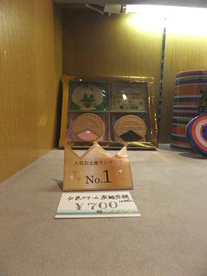 tsumeawase.jpg