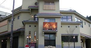 Sightseeing Arima Onsens ryokan Hyoe Koyokaku Official Homepage