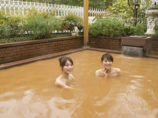 Ni no Yu, outdoor hot spring bath